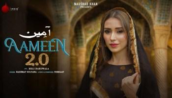 Aameen 2.0 Lyrics - Hashmat Sultana | Heli Daruwala