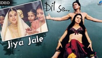 Jiya Jale Lyrics - Dil Se | Lata Mangeshkar, M.G. Sreekumar, Shahrukh Khan, Preity Zinta