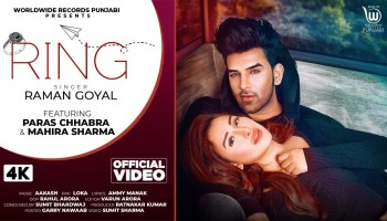 Ring Lyrics - Raman Goyal | Mahira Sharma, Paras Chhabra