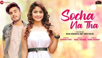 Socha Na Tha Lyrics - Aishwarya Pandit | Nisha Guragain, Amit Singh Gurjar, Sarika Raghwa