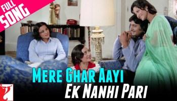 Mere Ghar Aayi Ek Nanhi Pari Lyrics - Kabhi Kabhie | Lata Mangeshkar
