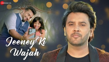Jeeney Ki Wajah Lyrics - Javed Ali | Laiba Ahmed Mahloof