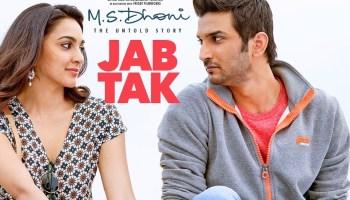 Jab Tak Lyrics - M.S. Dhoni | Armaan Malik