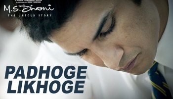 Padhoge Likhoge Lyrics - M.S. Dhoni | Ananya Nanda, Adithyan A Prithviraj