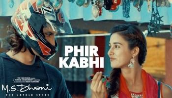 Phir Kabhi Lyrics - M.S. Dhoni | Arijit Singh