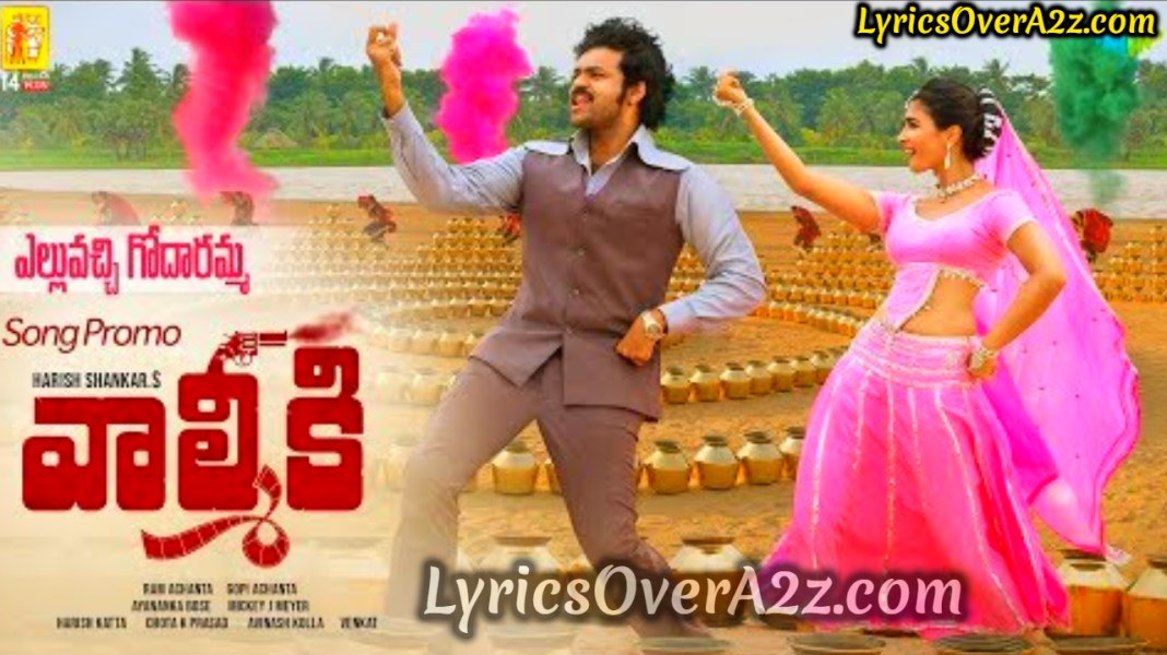 ELLUVOCHI GODARAMMA LYRICS - Valmiki | A Telugu Film | Lyrics Over A2z