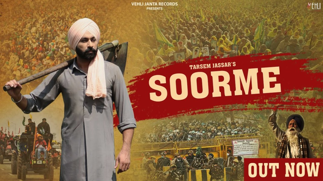 SOORME LYRICS » TARSEM JASSAR » Lyrics Over A2z
