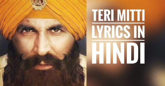 Teri Mitti Song Lyrics in Hindi from movie Kesari