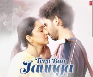 Tera Ban Jaunga Lyrics - Akhil Sachdeva | Tulsi Kumar
