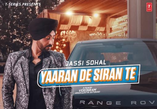 Yaaran De Siran Te Lyrics - Jassi Sohal
