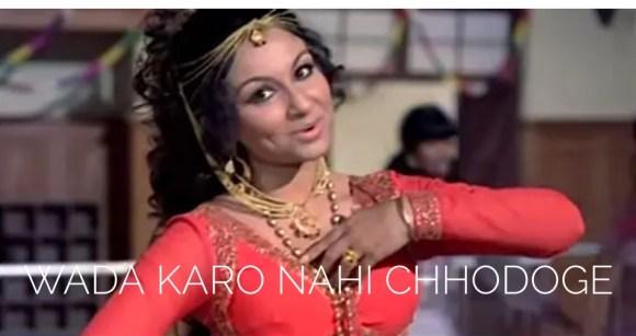 Wada Karo Nahi Chhodoge Lyrics - Aa Gale Lag Ja (1973)