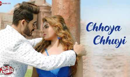 Chhoya Chhuyi Lyrics in Bangali