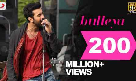 Rajan de yaar bulleya lyrics in hindi