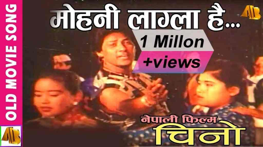 Mohani Lagla Hai Lyrics | Narayan Gopal | Chino