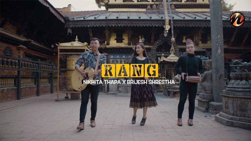 Aa hai mitho timro muskan lyrics | RANG | Nikhita Thapa