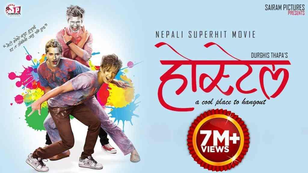 Hostel nepali movie download | होस्टेल रिटन्स