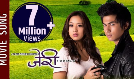k yo maya ho lyrics in nepali | movie - Jerryy | Anmol K C
