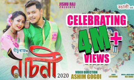 nasoni dhuniya lyrics | Jishu Raj | new Bihu songs lyrics