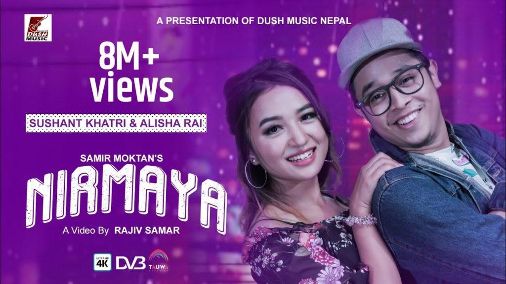 nirmaya lyrics | Sushant Khatri & Alisha Rai | New Nepali Video