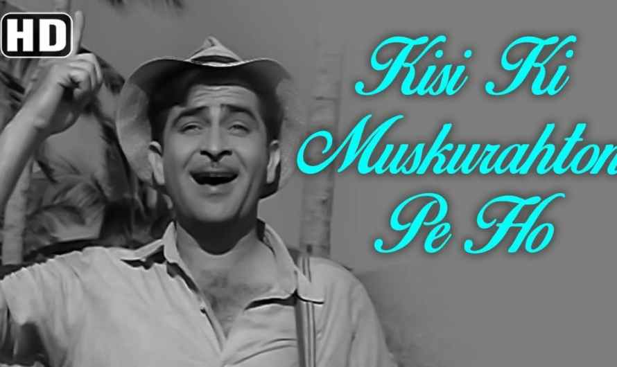 Evergreen Hindi Songs | jeena isi ka naam hai lyrics  Raj Kapoor
