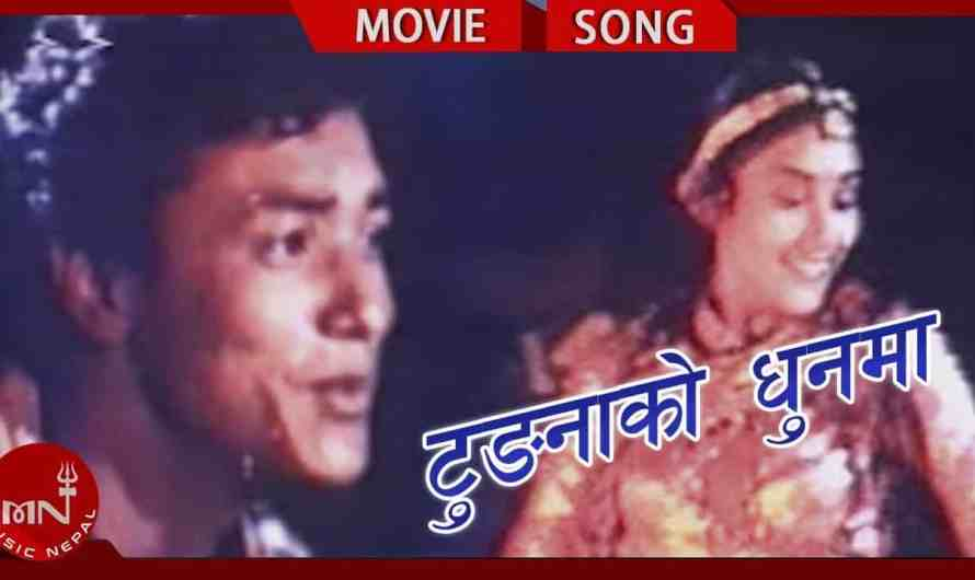 Indrajit Mijar   Tungna Ko Dhun Ma lyrics   Superhit Nepali Song