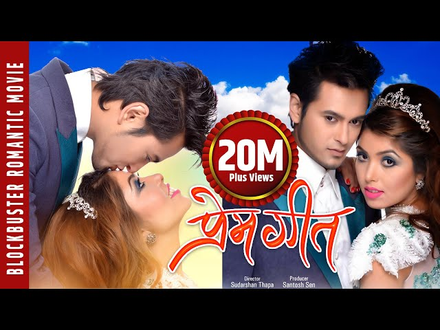 prem geet nepali ringtone download | best ringtone