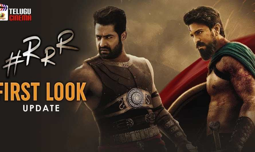 rrr ringtone download (Telugu movie) |  ntr dialogue ringtone download