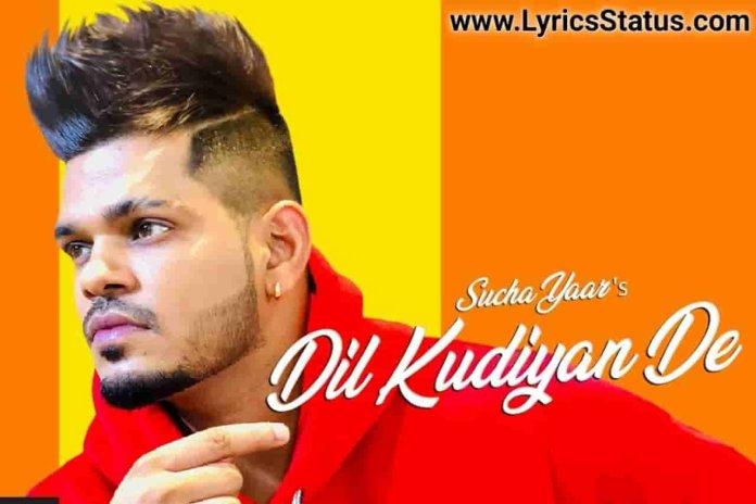 Bade Nazuk Hunde Dil kudiyan De Sucha Yaar Lyrics status download