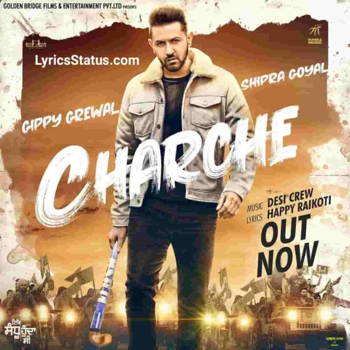 Charche Gippy Grewal Shipra Goyal Lyrics Status Download Video Latest punjabi song Zindagi jiyoni kive jatt nu pata Life tu likhayi badi thodi lagdi