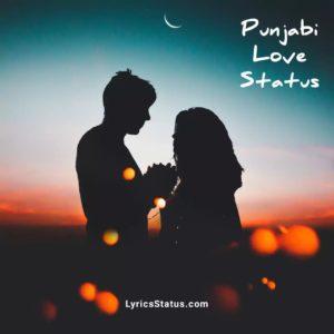 Shayari in Punjabi Love Status Whatsapp Punjabi Images Sad in English for your lover ones. Punjabi love quotes images punjabi love and sad status.