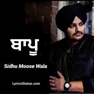 Baapu Sidhu Moose Wala Lyrics Status Download Punjabi Song Duniya Di Kehdi Sheh Chahidi Das Baapu Putt Tera Hun Ene Joga Ho Gaya Ae whatsapp status