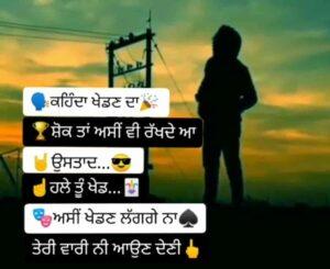 Tu Khed Punjabi Attitude Status Download Video Kehnda khedan da shonk ta asi vi rakhde aa ustaad Hle tu khed Jidan asi khedan lag gaye na