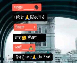 Pakke Asool Punjabi Attitude Status Download Video Asool pakke ne zindagi de Jehda yaad rakhda Asi osse nu yaad rakhde aa WhatsApp status