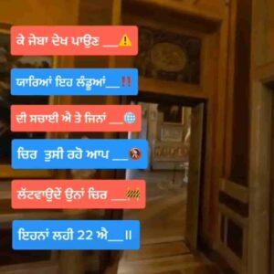 Fake Friend Status Punjabi Video Download Ke jeba dekh ke paun yaariyan Eh landua di sachayi ae Te jinna chir tusi raho aap lutwaunde ona chir ena lyi bai ae