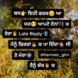 Late Reply Sad Punjabi Love Status Download Video Bas ehi farak aa yr apne dona ch Tera late reply Mainu fikran ch paa dinda si Te mera tainu shakk ch WhatsApp status video.
