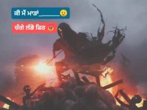 Changa Maada Punjabi Attitude Status Download Whatsapp Video Ki Main Maada Chnge Labbo Fer Chal Oye Main Kiha Chal Oye WhatsApp status video.