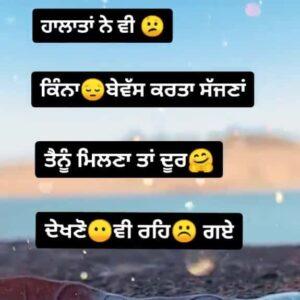 Halaat Sad Punjabi Love Status Download Video Halatan ne vi kina bebas kar dita ae na sajna tenu milna ta door dekhno vi reh gye aan video.