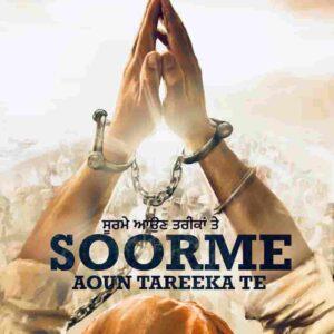 Arjan Dhillon Soorme Aun Tareeka Te Lyrics Status Download Punjabi Song Soorme Aayun Tareekan Te Duniya Darshan Kardi WhatsApp video black.