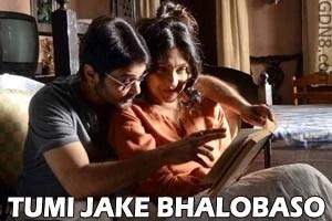 Tumi Jake Bhalobaso Lyrics