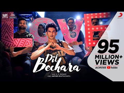 Dil Bechara Lyrics – Title Track - A R RahmanDil Bechara Lyrics – Title Track - A R Rahman