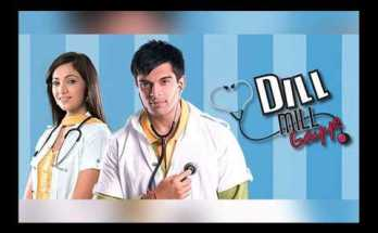 Dill Mill Gaye TV Serial (2007) Title song lyrics
