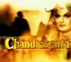 Chandrakanta-1994-Title-song-Lyrics-in-Hindi