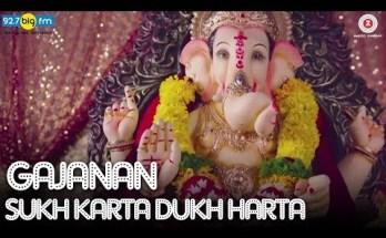 Sukh Karta Dukh Harta Lyrics - Ganesh Chaturthi Aarti