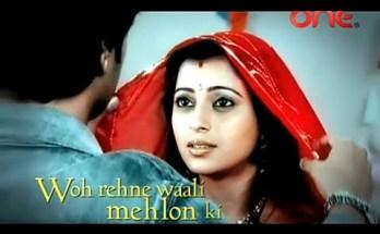 Woh Rehne Waali Mehlon Ki Title Song