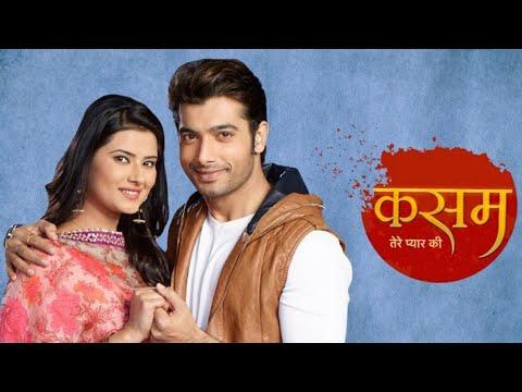 Aawara Aawara Dil Aawara Hua Lyrics - Kasam Tere Pyaar Ki Serial Song