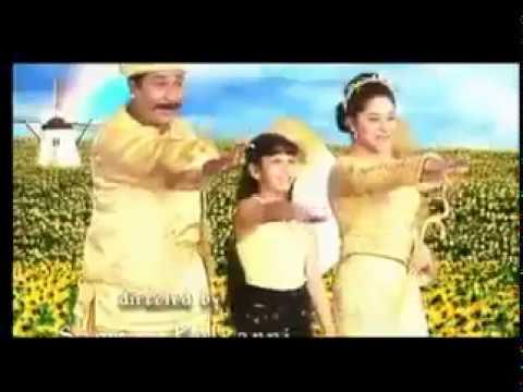 Son Pari Serial Title Song Lyrics - Star Plus (2000)