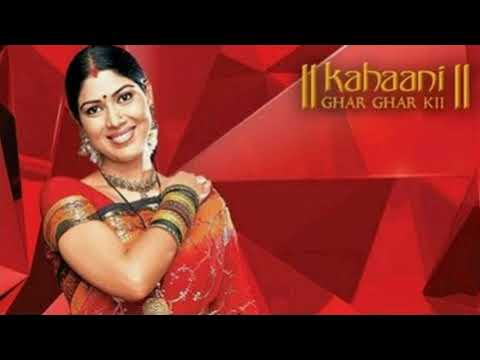 Kahaani Ghar Ghar Kii Title Song Lyrics - Star Plus (2000)