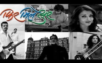 Phir Mile Sur Mera Tumhara Lyrics - Zoom TV (2010)