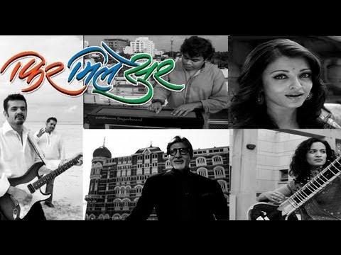 Phir Mile Sur Mera Tumhara Lyrics - Zoom TV (2010)