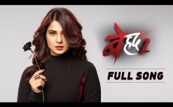 Beyhadh 2 Title Song Lyrics - Rahul Jain | Sony TV (2019)